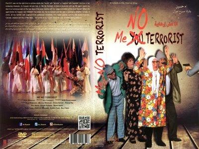Me No Terrorist