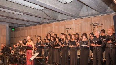 Andalus Arabic Choir